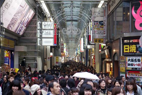 wp-content/uploads/2011/12/Osaka_Blog1.jpg