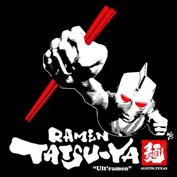 tatsuya_ultraman_blog590