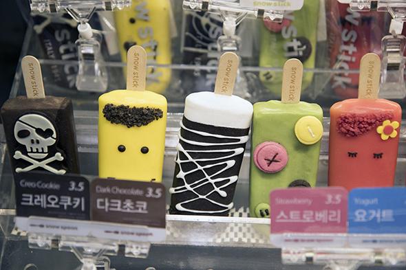 MadGods_Seoul_1_590_13