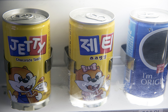 MadGods_Seoul_1_590_20