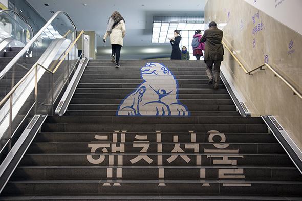 MadGods_Seoul_1_590_21