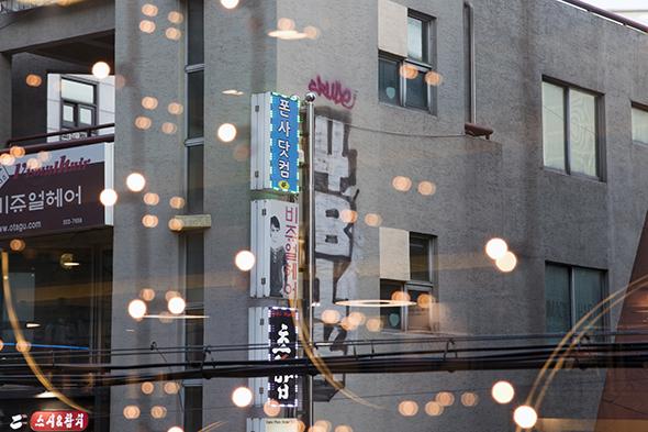 MadGods_Seoul_5_590_06